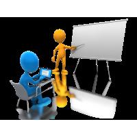 Расширенное обучение персонала (Инструктаж)